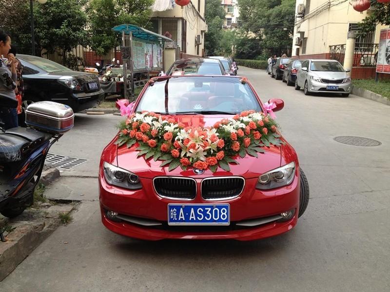 合肥良友婚车红色宝马敞篷与奥迪a6l车队来到新安苑