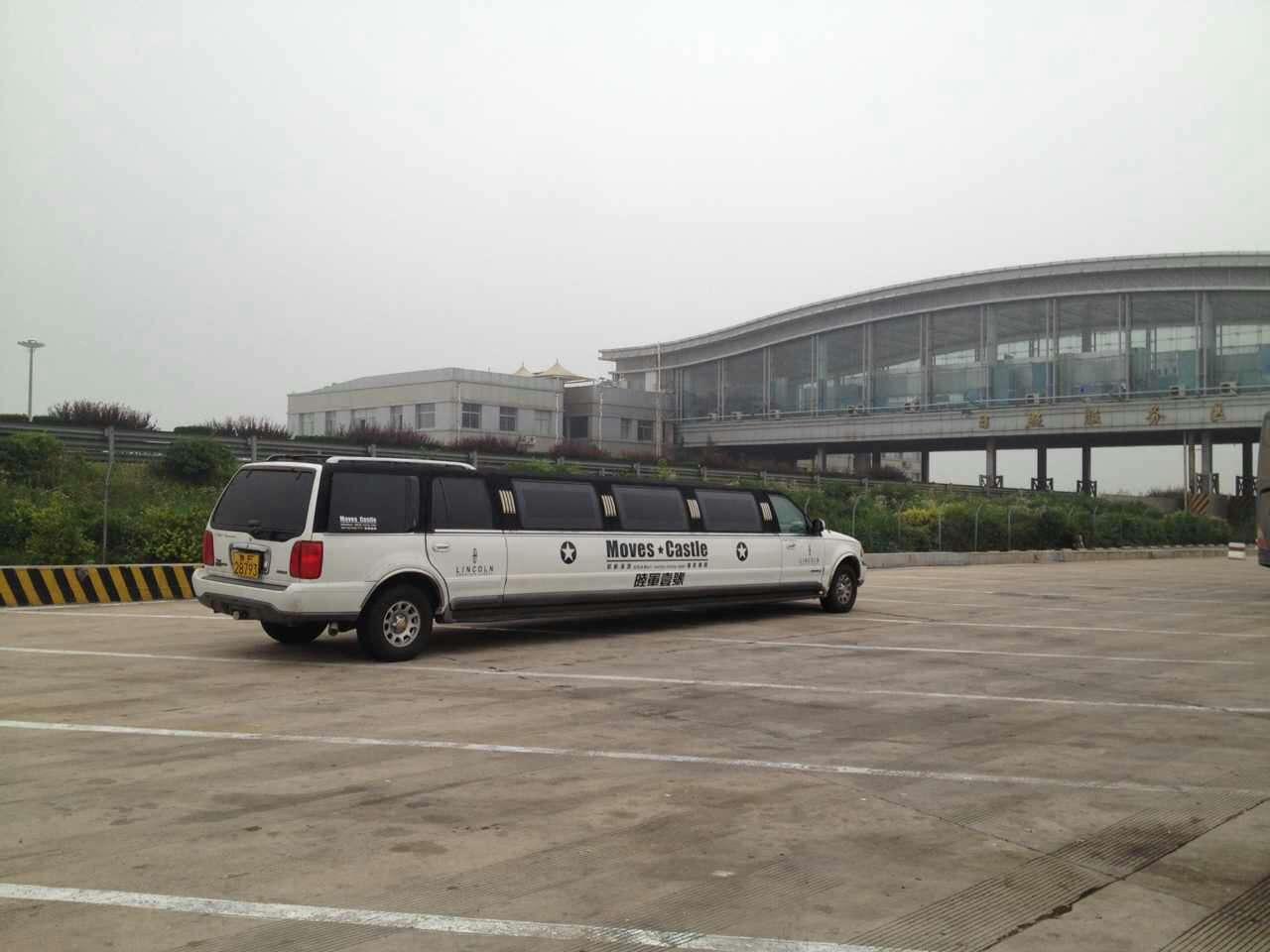 南京到青岛汽车