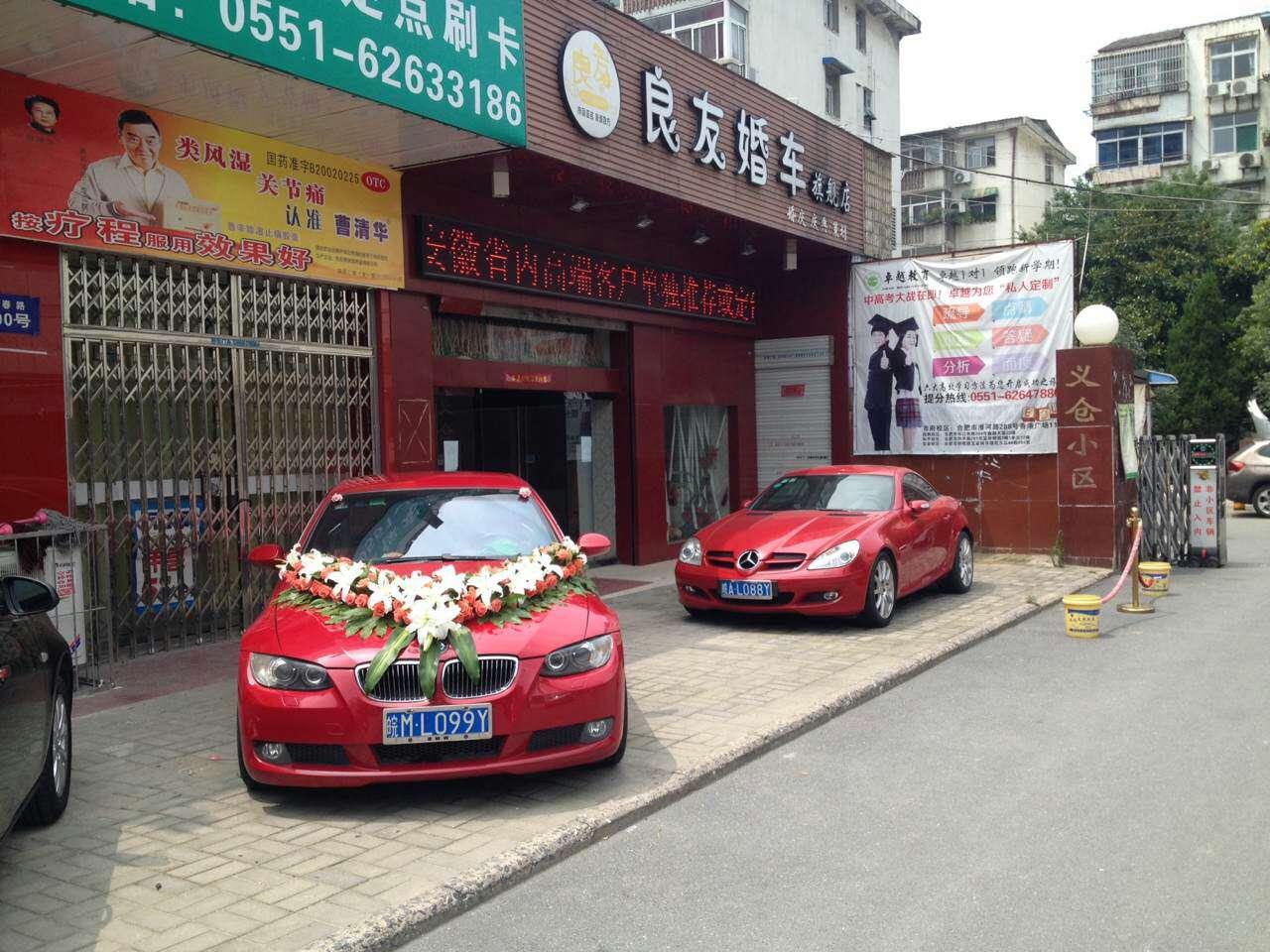 7月8日宝马敞篷与新款奥迪a6l车队来到长江东大街