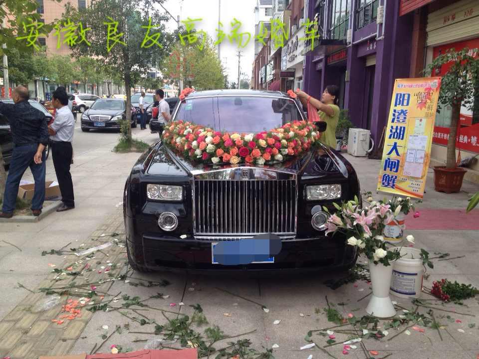 9月16日合肥良友劳斯莱斯幻影主婚车开进安徽省安庆天柱山