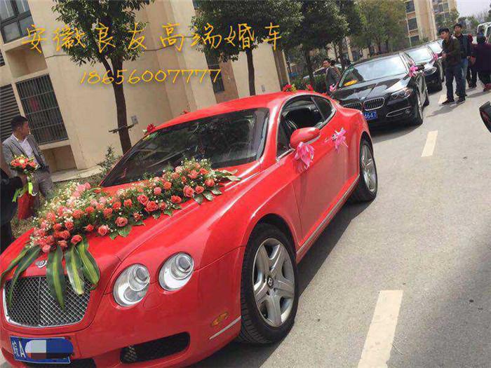安徽红色宾利GT跑车租赁