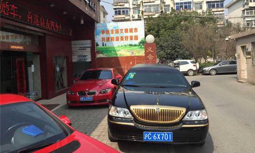 安徽黄金豹五门加长林肯租赁