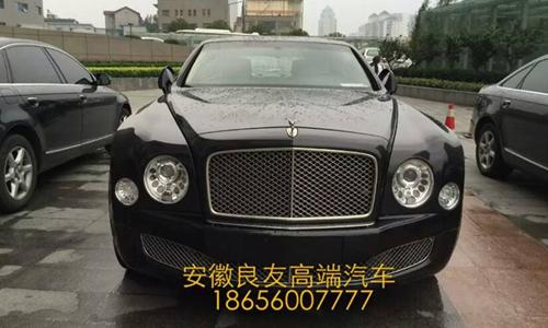 合肥婚庆租车:安徽宾利慕尚婚车租赁