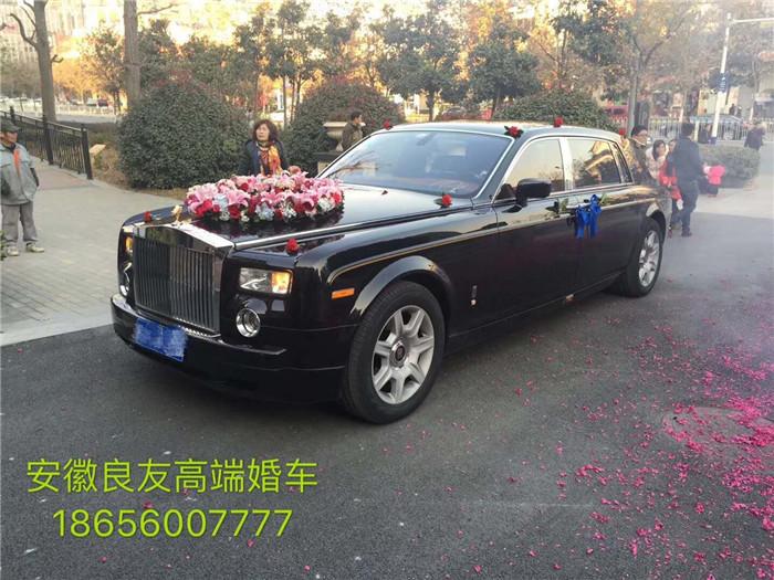 安徽良友租车公司加长版劳斯莱斯幻影,专业为您定制您的专属高端婚礼