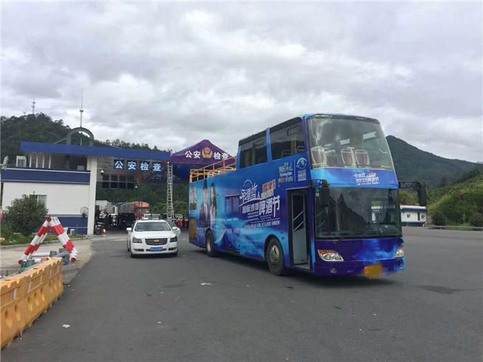 公司双层敞篷巡游巴士圆满完成福州市为期三天的
