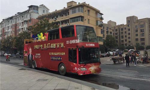 双层敞篷巡游巴士