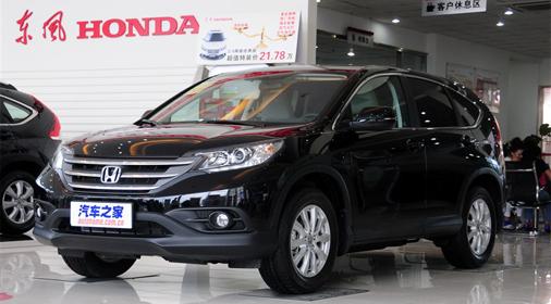 合肥本田CRV商务租车价格:每天400